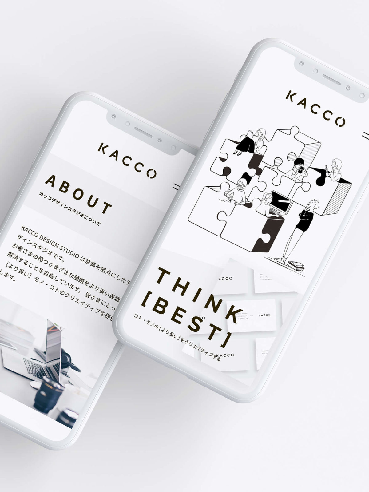 KACCO DESIGN STUDIO